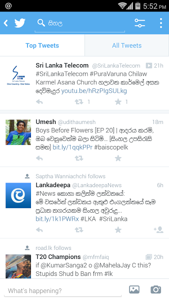 Sinhala Text on Official Twitter App